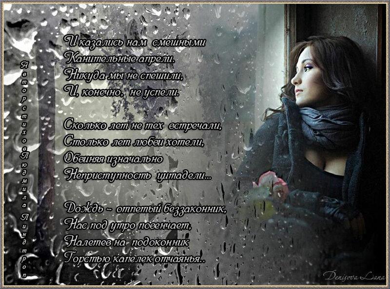 http://img-fotki.yandex.ru/get/4135/136583709.38/0_8f43a_ddea7f2c_XL.jpg