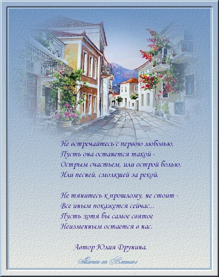 http://img-fotki.yandex.ru/get/4135/136583709.38/0_8f44e_a3b706c2_XXL.jpg