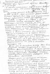 Письмо Кузьминова