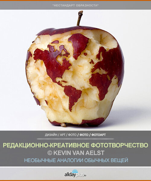 Реакционно-редакционный фотограф и художник Kevin Van Aelst и его фотокреативы.