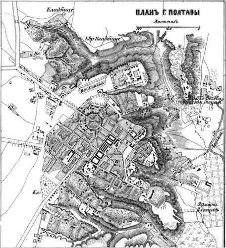 Генплан города Полтавы на 1876 год