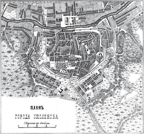 План Смоленска 1876 года