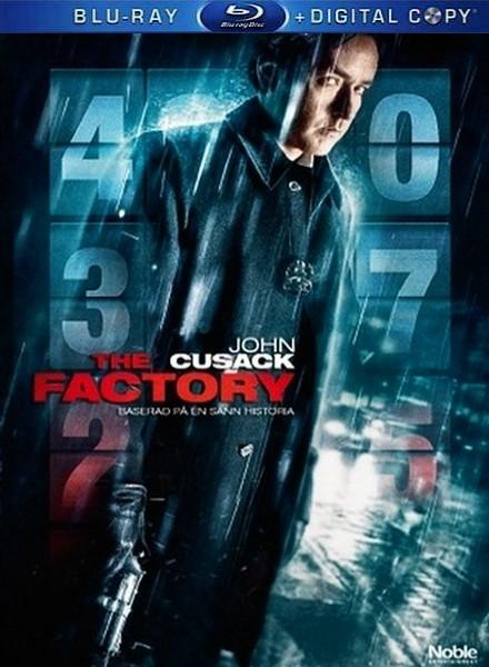 Фабрика / The Factory (2011) BDRip 720p + HDRip