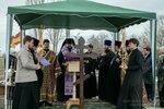 2013-03-31 - Освящение Креста - Семикаракорск