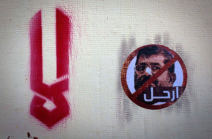 A sticker depicting president Morsi, with Arabic that reads 'leave'