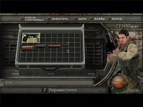 Deeay из игры Resident Evil: Operation Raccoon City 0_119c7b_6415424f_L
