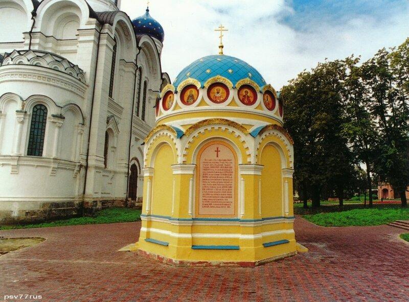 Часовня Святителя Николая Чудотворца на месте явления его Честного Образа.
