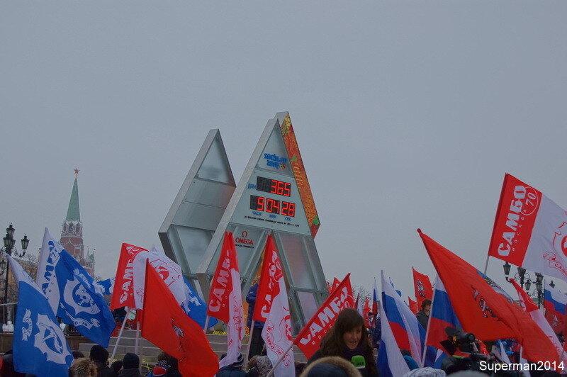 """Церемония открытия олимпийского хронометра """"Сочи. Обратный отсчет"""""""