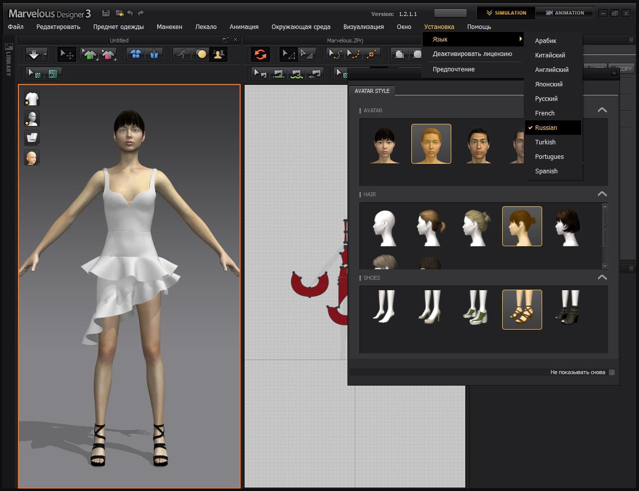 Marvelous Designer 3 v1.2.1.1 Enterprise (2013/ML/RUS) x86-x64.