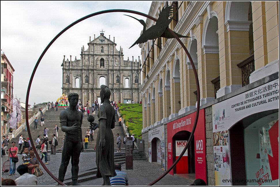 Этот символ - Арка Дасаньба, или руины собора Святого Павла, сгоревшего еще в XIX веке. По каким-то причинам стену собора не только оставили в неприкосновенности, но и надлежащим образом заботятся о ней. На площади рядом - аллегорический памятник португальско-китайской дружбе в виде парня и девушки.