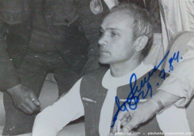 Любительские фотографии советских космонавтов после приземления 0_7214e_c33754ab_XL