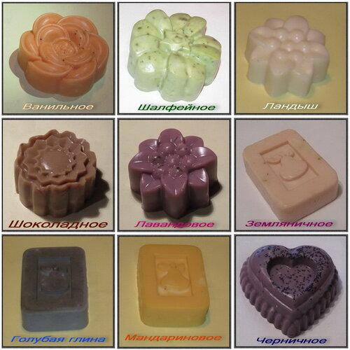 Мыло ручной работы из натуральных компонентов