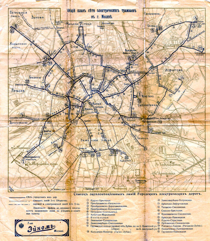 План электрических трамваев в