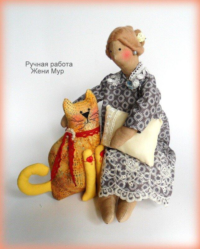 тильда кот