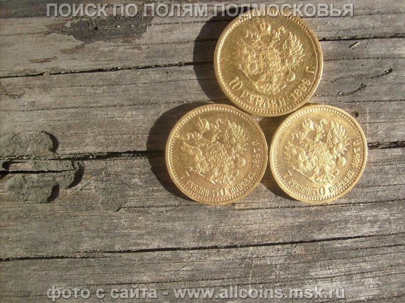 Золотые клады России!