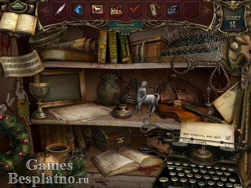 Эхо Прошлого: Замок Теней. Коллекционное издание