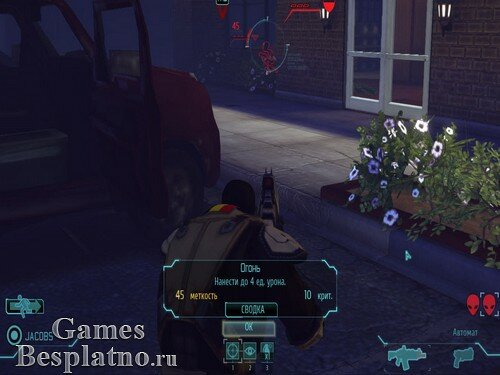 XCOM: Enemy Unknown / XCOM: Неизвестный Враг