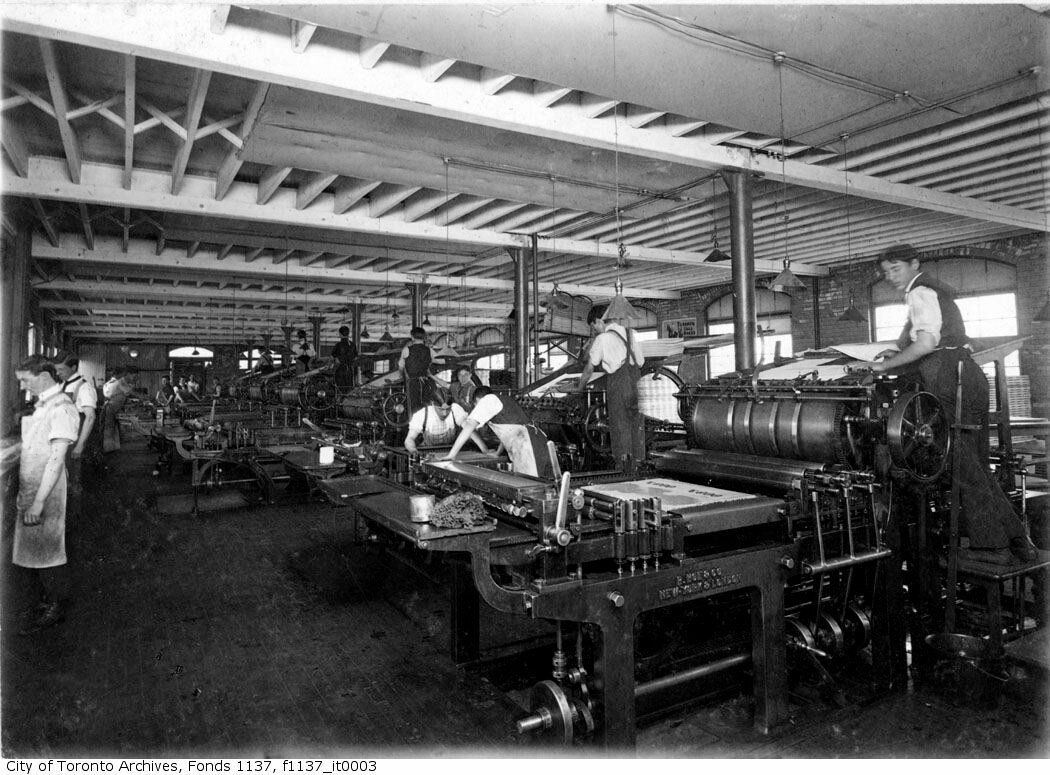 Печатный цех