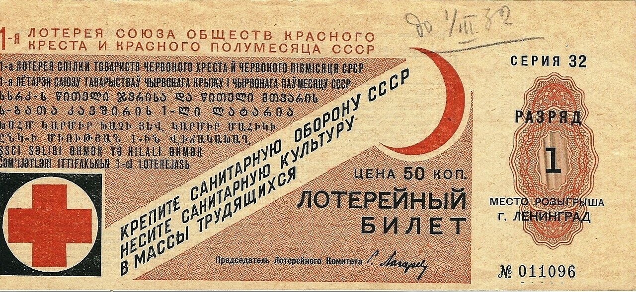 1931 г.