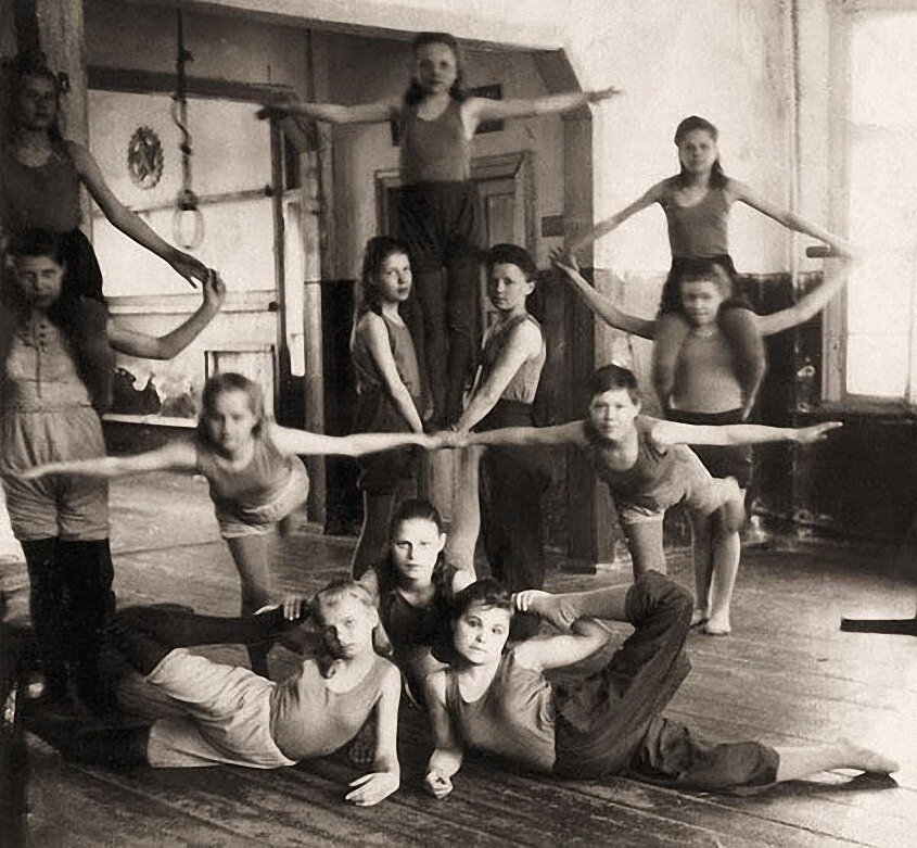 1953. Молотовское Ремесленное училище.