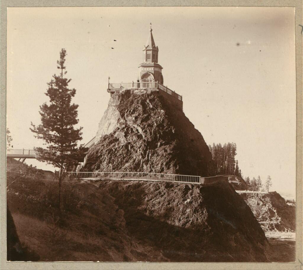 Вершина г. Благодать с часовней. 1909