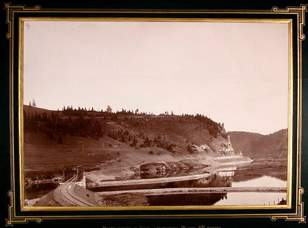 18. Вид моста через реку Сим