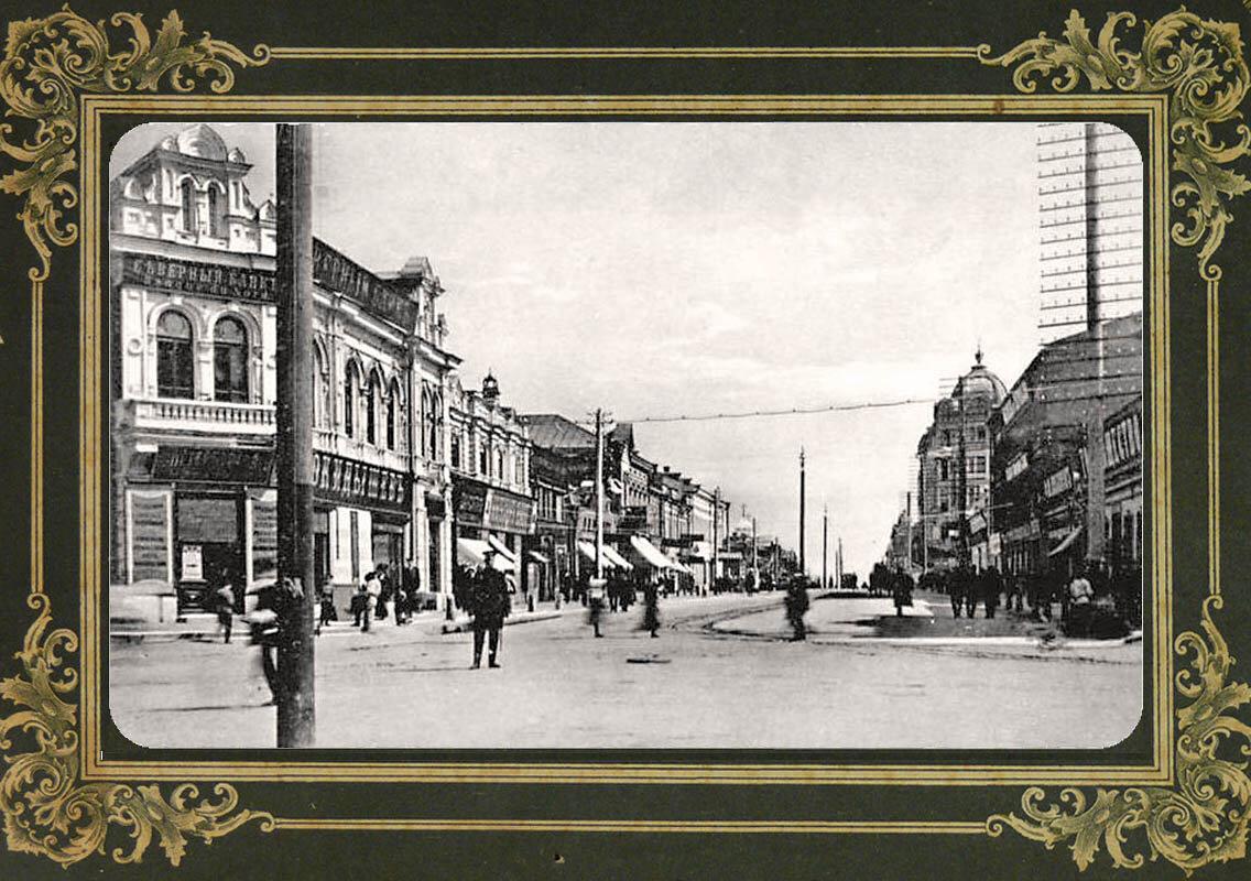 40. Панская улица