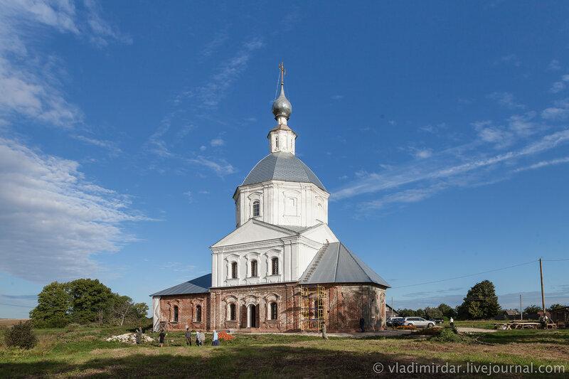 Храм святителя Василия Великого в селе Кистыш