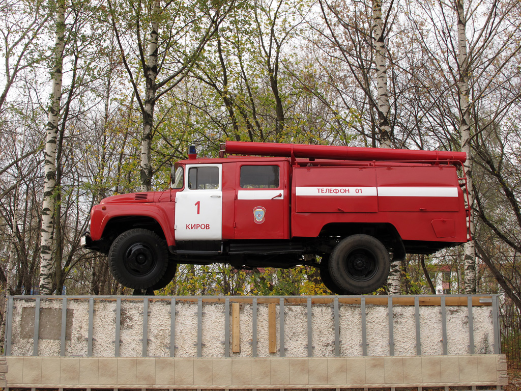 Пожарная машина фото с номером телефона