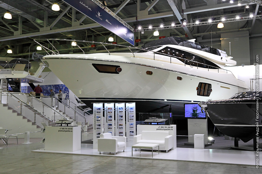 яхта «Ferretti 530»