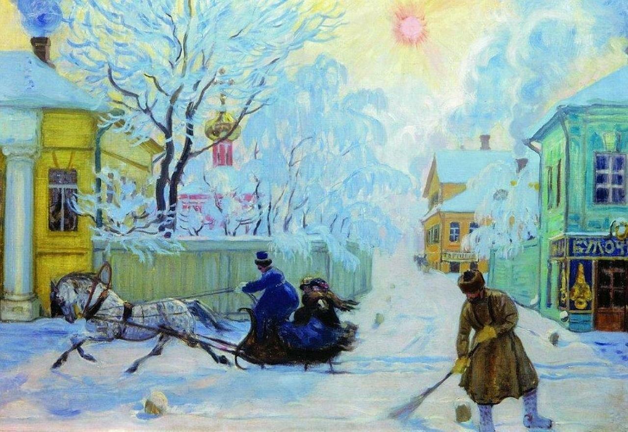Морозное утро, ок. 1913г, Кустодиев, Борис Михайлович (1878-1927)