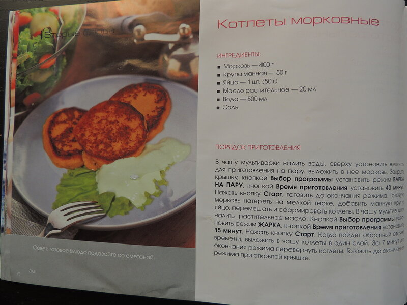 http://img-fotki.yandex.ru/get/4136/116816123.2d5/0_8fa7f_b3d833fe_XL.jpg