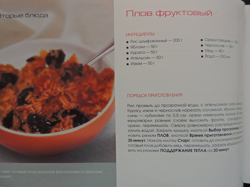 http://img-fotki.yandex.ru/get/4136/116816123.2d8/0_8fafd_63dc0117_XL.jpg