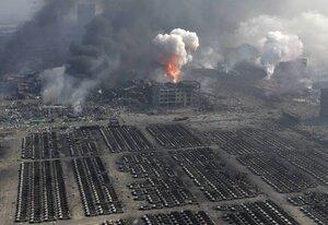 В китайском городе Тяньцзинь вновь прогремел взрыв