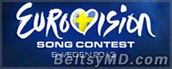 Молдова попала в первый полуфинал на «Евровидение-2013»