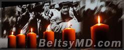 В Молдове появится музей Холокоста