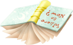 ldavi-wheretonowdreamer-destinationbook1a.png