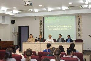 семинар молодых педагогов чебоксары фото