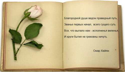 http://img-fotki.yandex.ru/get/4136/133532732.18/0_8f3f7_731917ab_L.jpg