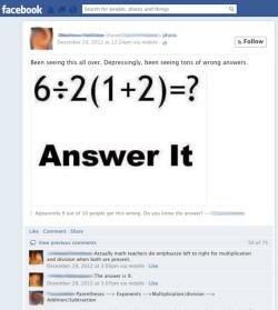 Математическая загадка