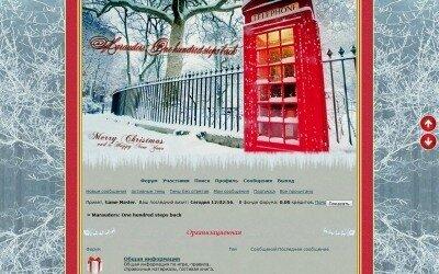 В преддверии Нового Года и Рождества на нашем форуме сменился дизайн!