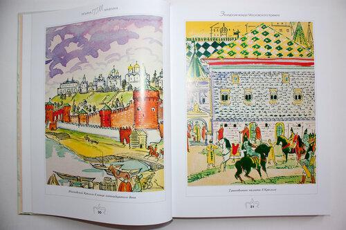 Медицинская книжка Москва Измайлово на таганке