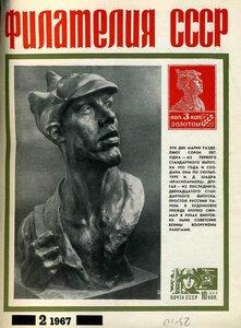 +архив Журнала Юность Скачать 2004 Год