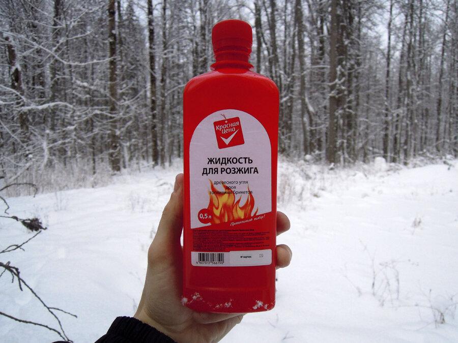 жидкость для розжига красная цена