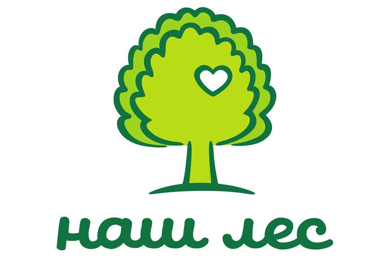 Наш лес - лого
