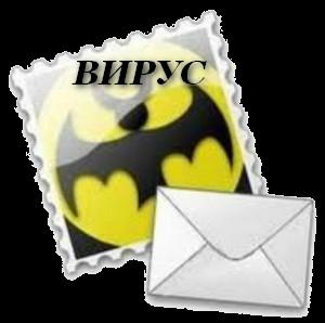 Добавить открытку в блогах