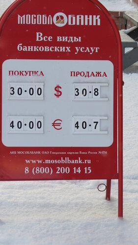 Курс обмена валют в твери