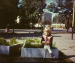 Из архива Казакова В.Г.