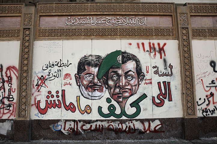 Graffiti likening president Morsi to Council of the Armed Forces leader