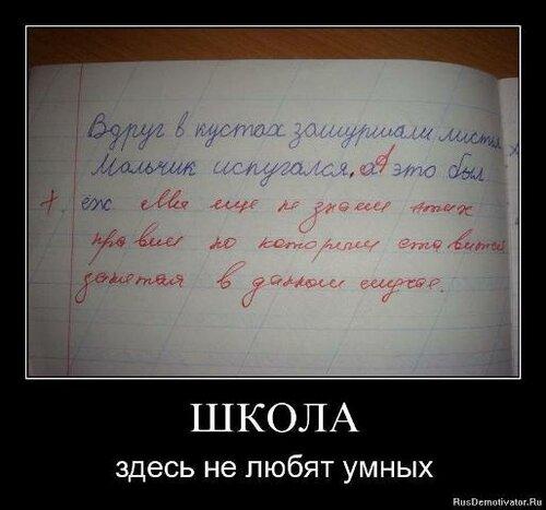 http://img-fotki.yandex.ru/get/4136/28505151.4/0_894b8_926af960_L.jpg